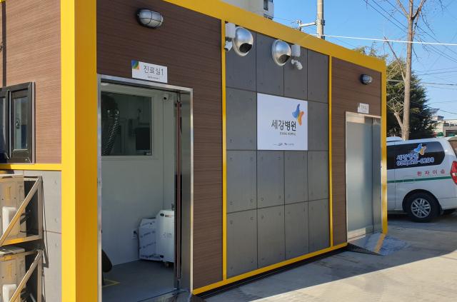 지역 세강병원 외과전문의가 직접 설계해 선보인 이동식 비접촉 음압 병실.