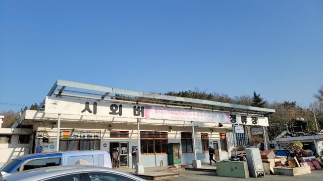 역사속으로 사라지게될 남부정류장 모습. 대영에코건설 제공