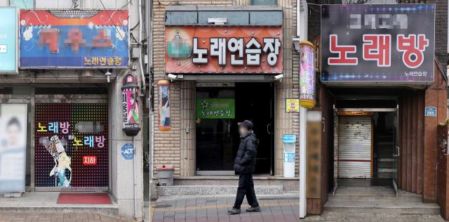 사진은 대구 수성구 노래연습장 3곳의 문이 굳게 닫힌 모습. 매일신문 DB