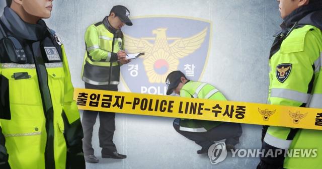 자료사진 출처 : 연합뉴스