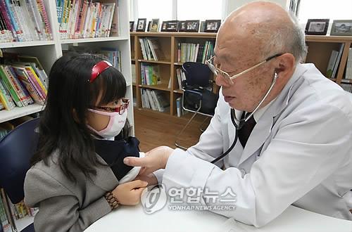 소아과. 연합뉴스