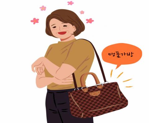 명품 매출 비중 68%…구매력 커진 MZ세대