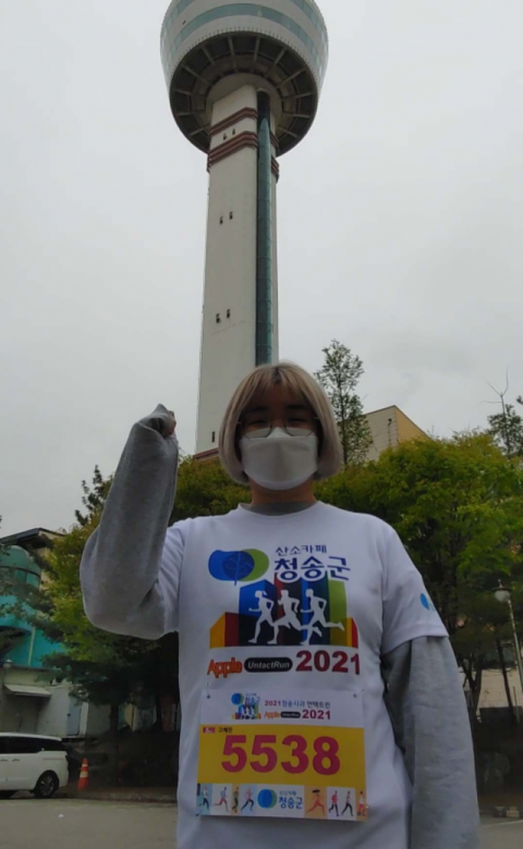 경기도 구리시에 살고 있는 고예린 씨가 청송사과 언택트런에 참가하면서 자신의 인증샷을 대회 사무국으로 전달했다. 고예린 씨 제공