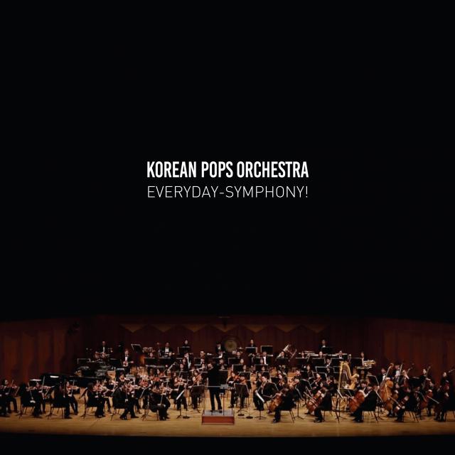 코리안팝스오케스트라 연주 모습.