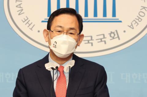 주호영 尹캠프 선대위원장