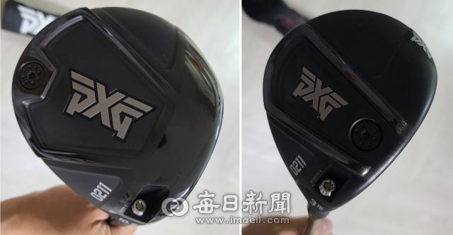 미국 골프 브랜드 PXG에서 올해 출시한 0211 드라이버(왼쪽)와 페어웨이 우드의 모습. 김영진 기자