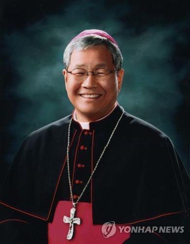 프란치스코 교황, 교황청 성직자성 장관에 유흥식 천주교 대전교구장 임명