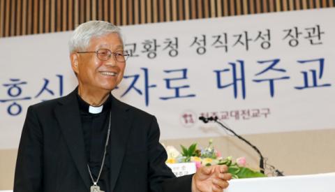 유흥식 대주교