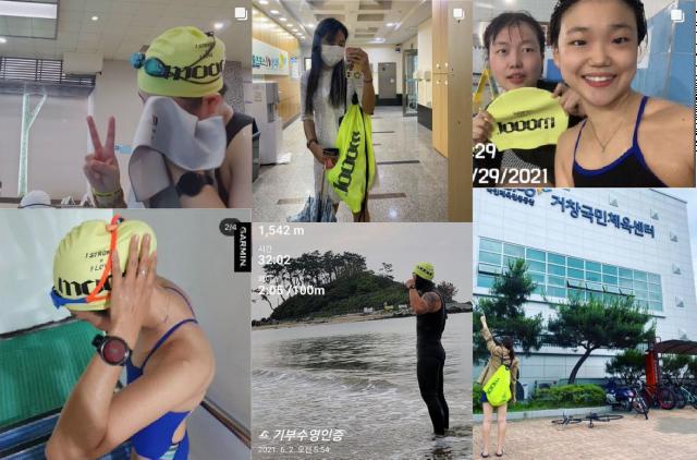 전국 각지 수영을 좋아하는 사람들이 무울 버츄얼 스윔에 참여한 후 SNS(인스타그램)로 인증했다. 무울 제공