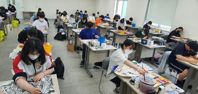 19일 대구가톨릭대에서 전국 중·고교생 디자인·미술 실기대회가 열리고 있다. 대구가톨릭대 제공