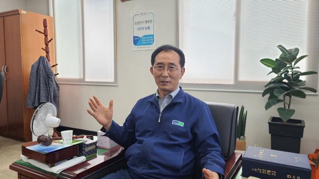 송강수 경북 의성군 다인농협 조합장