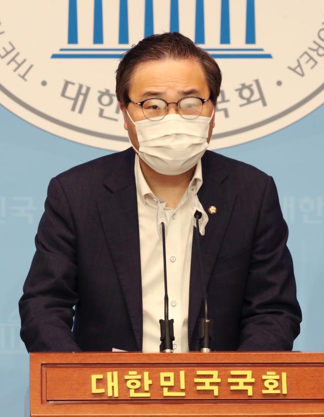 국민의힘 홍석준 의원. 연합뉴스