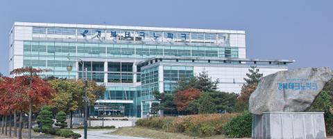 경북테크노파크, 경북 미래차산업 활성화 앞장선다