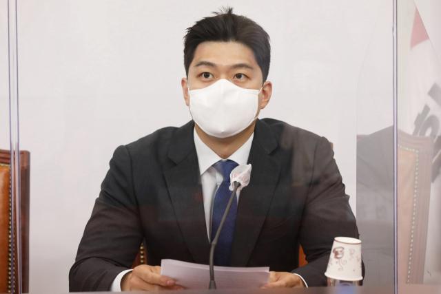 국민의힘 김용태 청년최고위원. 연합뉴스