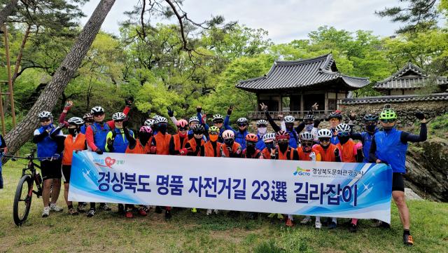 경상북도 명품 자전거길 투어에 나선 일행들이 예천 초간정앞에서 화이팅을 외치고 있다.