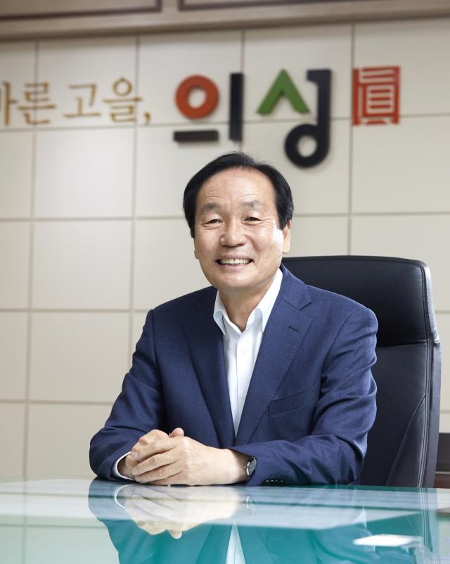 김주수 경북 의성군수