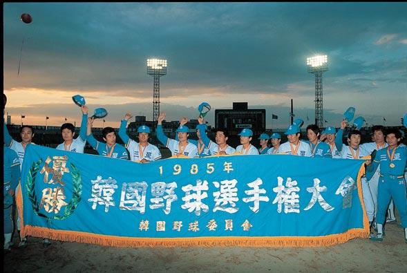 1985년 전기·후기 통합 우승을 달성한 삼성라이온즈가 시상식에 앞서 팬 서비스 행사, 우승 축하 청백전을 치른 후 우승기를 펼쳐들고 있다. 삼성라이온즈 제공