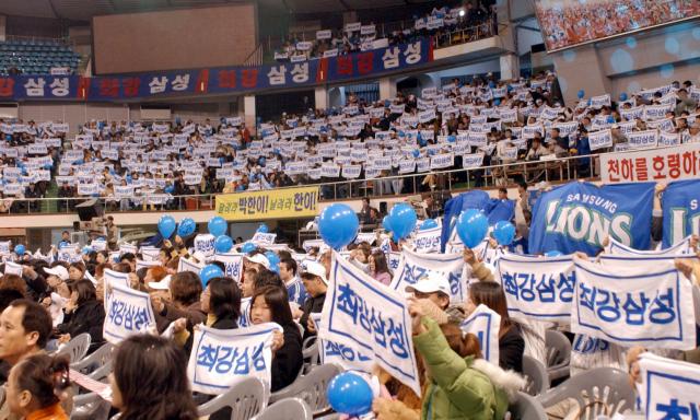 2002년 11월 23일 대구체육관에서 열린 한국시리즈 우승 삼성라이온즈 시도민 감사 대축제. 매일신문DB