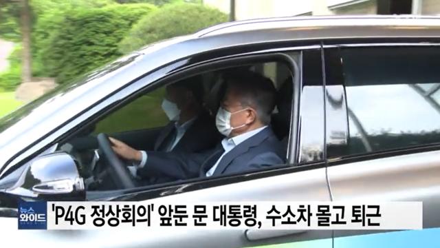 안전띠를 착용하지 않은 채 운전을 하고 있는 문재인 대통령. YTN 갈무리