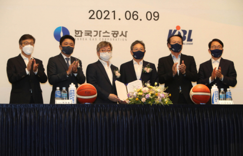 한국가스공사 농구단, 대구 연고지 협상 극적 타결