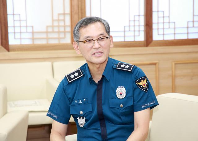 윤동춘 경북경찰청장