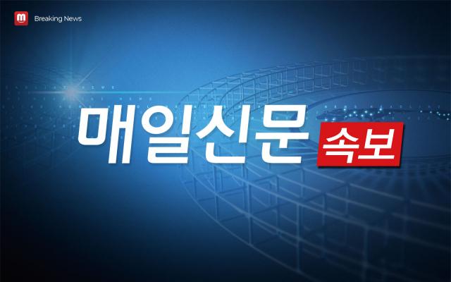 성주 초전중 학생·교직원 코로나 검사 전원 음성