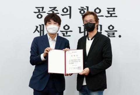 '국민의힘〉민주당' 지지율 국정농단 사태 후 첫 역전