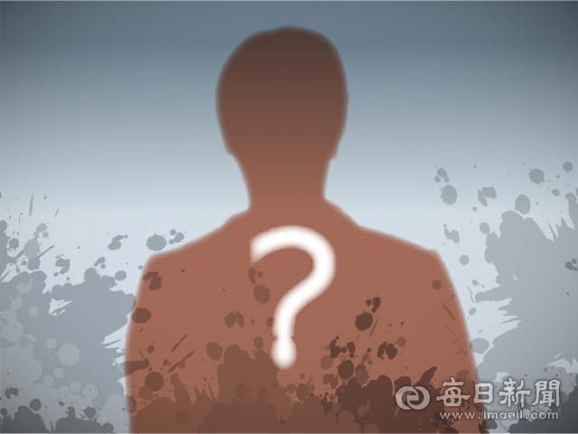 물음표 이미지. 매일신문DB