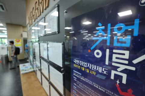 늘어나는 취준생...8월 87만명 '역대 최다'