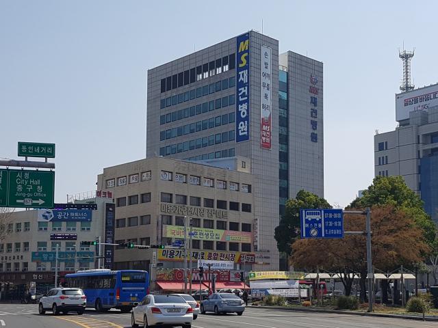 MS재건병원 전경