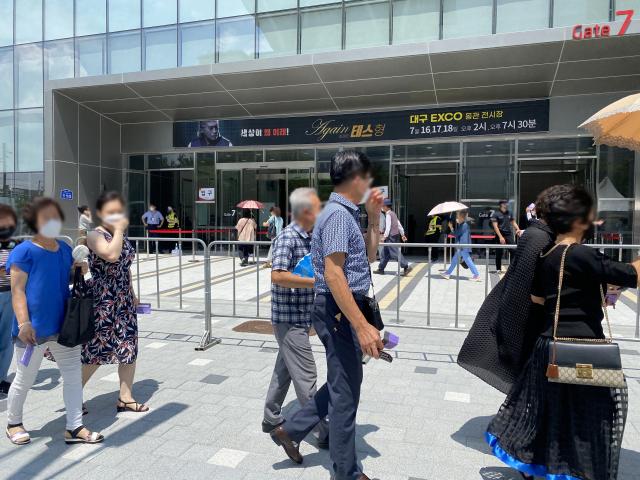 16일 오후 1시 30분 대구 북구 엑스코 신관. 곧 열리는 나훈아 콘서트를 보려는 관람객들이 줄을 서서 기다리고 있다. 이찬민 기자