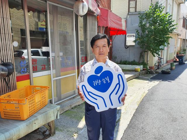 대우식품(대표 김준호)이 가정복지회가 공동 기획한 '귀한 손길' 캠페인에 참여한 일흔여덟 번째 손길이 됐다. 가정복지회 제공