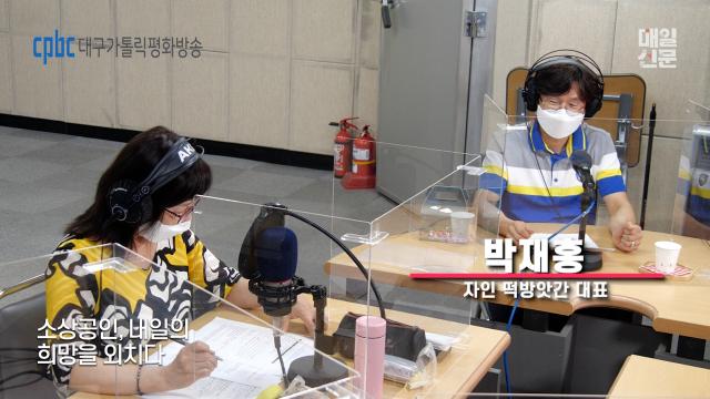 TV매일신문 방송 캡쳐.