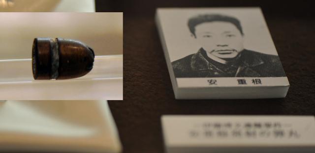 일본 헌정기념관에는 안중근의사가 이토 히로부미를 저격한 총알이 전시돼 있다.