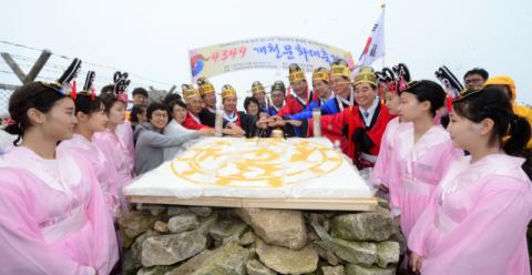 국학원, 개천절 기념 '희망! 대한민국 페스티벌' 개최
