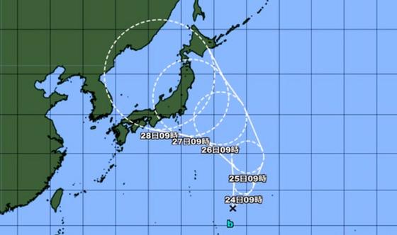 일본 기상청 홈페이지 캡쳐.
