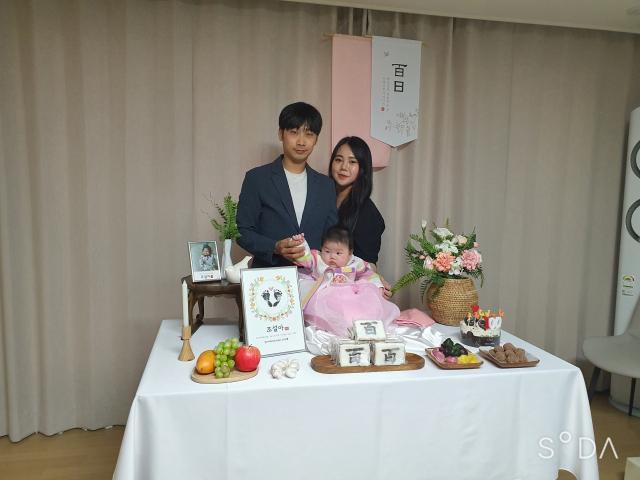 김민주 산모 사연