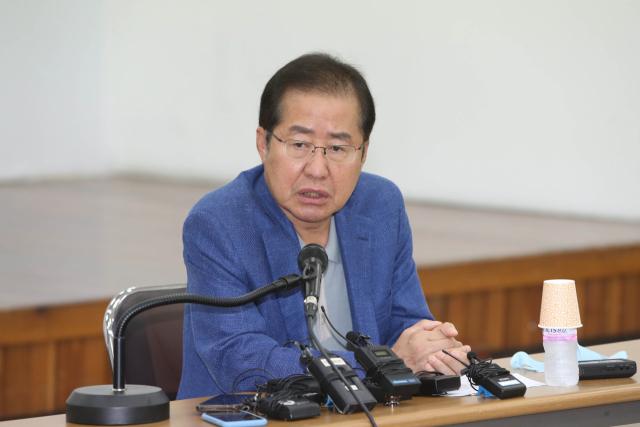 대권에 도전하는 국민의힘 홍준표 의원이 16일 오후 대구시당에서 기자간담회를 하고 있다. 연합뉴스