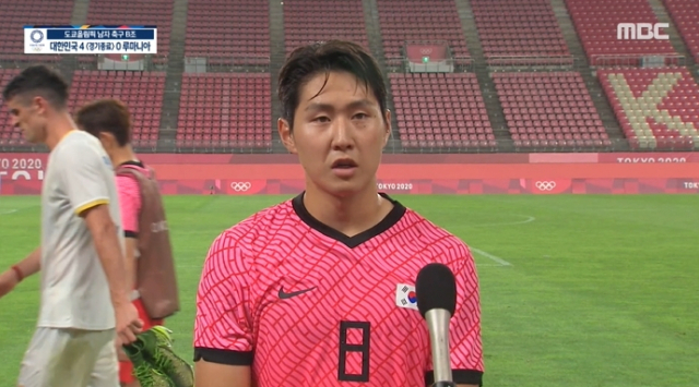 MBC 도쿄올림픽 중계 화면. 좌측 상단에 도쿄올림픽 조직위원회 공식 로고가 보인다. TV 화면 캡처