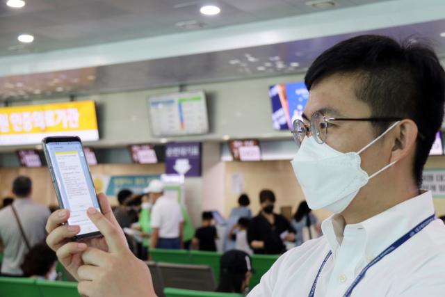 대구파티마병원에서 카카오 알림톡으로 진료비를 수납하는 모습. 대구파티마병원 제공
