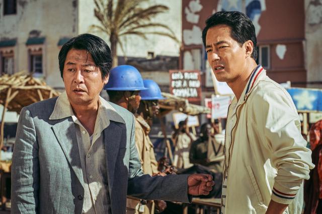 영화 '모가디슈'의 한 장면