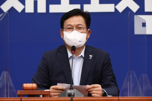 더불어민주당 송영길 대표가 28일 오전 국회에서 열린 최고위원회의에서 발언하고 있다. 연합뉴스