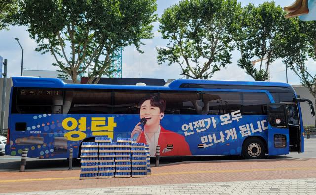 가수 영탁의 팬클럽 회원들인 '대구내사람들'은 지난 24일부터 영탁의 얼굴이 담긴 파란색 랩핑 버스를 활용해 대구지역 8개 보건소 선별진료소에 음료수를 전달하는 봉사를 이어 오고 있다. 대구내사람들 제공