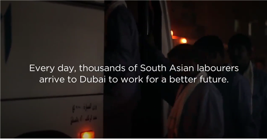 두바이는 돈을 벌기 위해 온 외국인 노동자가 매우 많은 나라다. 코카콜라는 이점을 이용한 광고 캠페인을 펼쳤다. 코라콜라 유튜브 채널