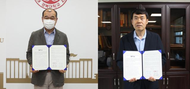 홍원화(왼쪽) 경북대 총장과 김민희 건설기계부품연구원 원장이 협약서를 들어보이고 있다. 경북대 제공