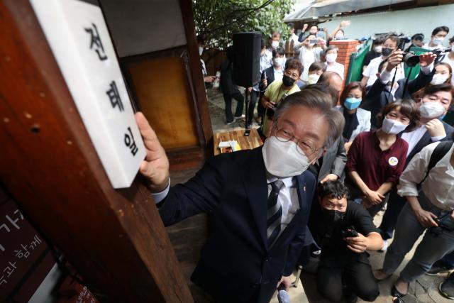 더불어민주당 대권주자인 이재명 경기지사가 30일 대구 중구 남산동 전태일 열사 옛집을 찾아 살펴보고 있다. 연합뉴스