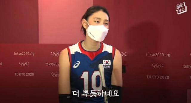 유튜브 채널 '엠빅뉴스' 영상 캡처.