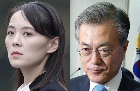 김여정, SLBM 발사 참관 후 '도발' 언급한 文대통령 비판