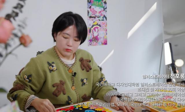 ▲ 수성아트피아 '문화탐구생활(이하 문탐생)'