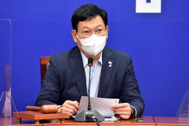 더불어민주당 송영길 당 대표가 2일 오전 국회에서 열린 최고위원회의 에서 발언하고 있다. 연합뉴스